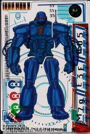 Iron Man 2 (Promo) 35-A