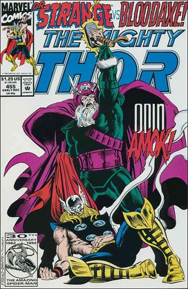 Thor (1966) 455-A by Marvel
