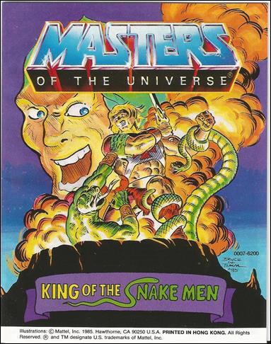 Masters of the Universe (1983) 5.3-A by Mattel