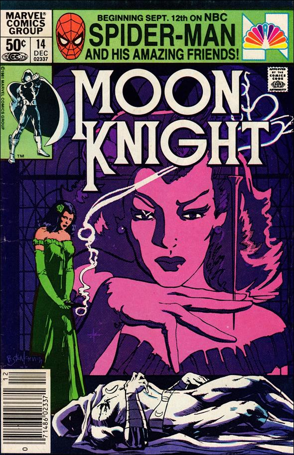 Moon Knight (1980) 14-A by Marvel