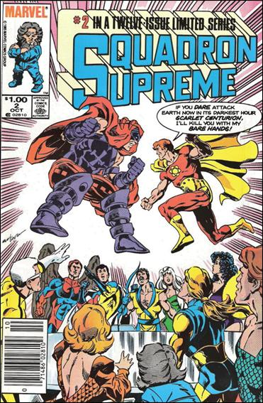 Squadron Supreme (1985) 2-B by Marvel