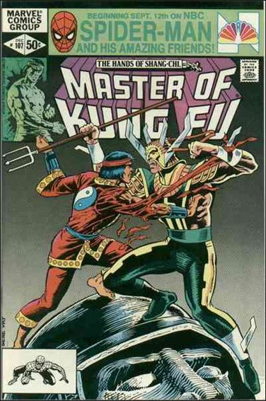 Master of Kung Fu 107-A by Marvel