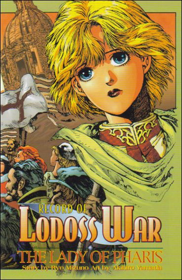 Record of Lodoss War: The Lady of Pharis 3-A by CPM Manga