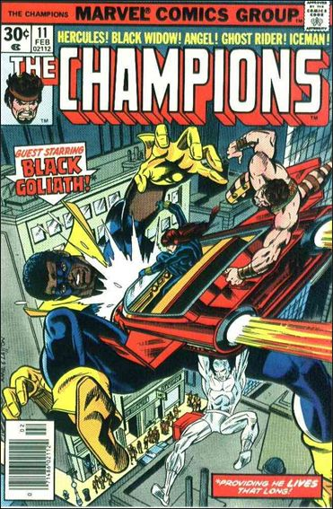 Champions (1975) 11-A by Marvel