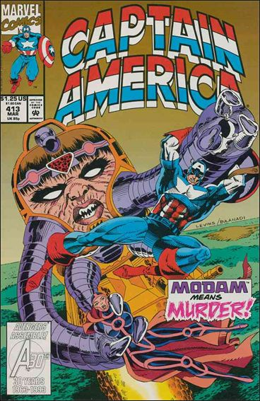 Captain America (1968) 413-A by Marvel