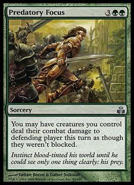 Magic the Gathering: Guildpact (Base Set)92-A by Wizards of the Coast