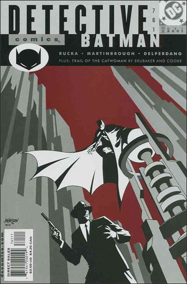 Detective Comics (1937) 761-A by DC