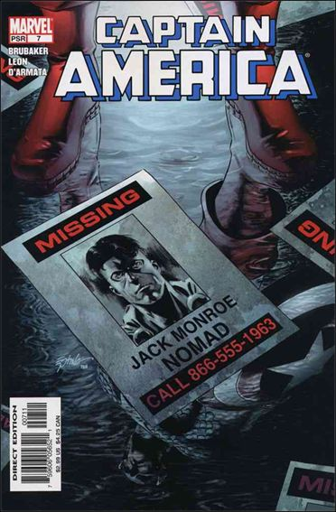 Captain America (2005) 7-A by Marvel