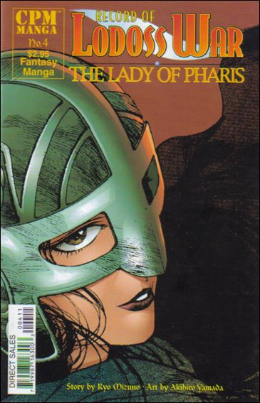 Record of Lodoss War: The Lady of Pharis 4-A by CPM Manga