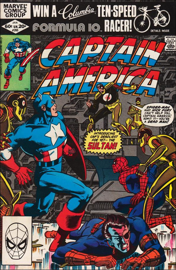 Captain America (1968) 265-A by Marvel