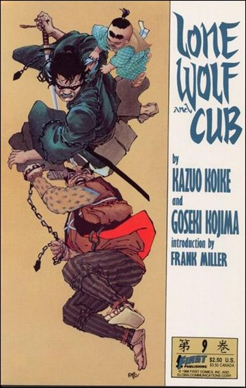 Lone Wolf and Cub 9-A by First
