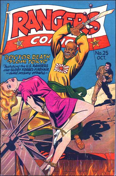 Rangers Comics 25-A by Fiction House Magazines