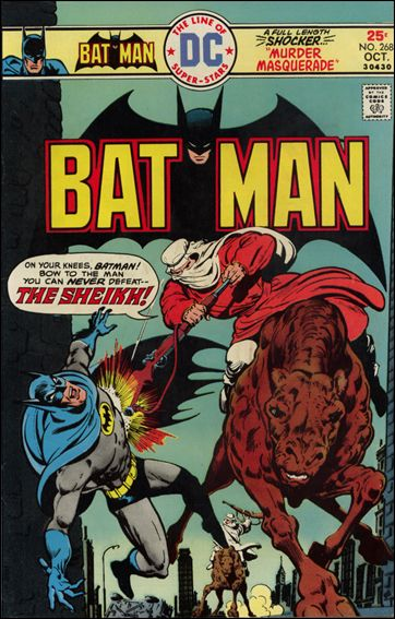 Batman (1940) 268-A by DC