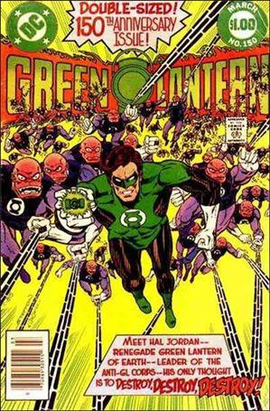 Green Lantern (1960) 150-A