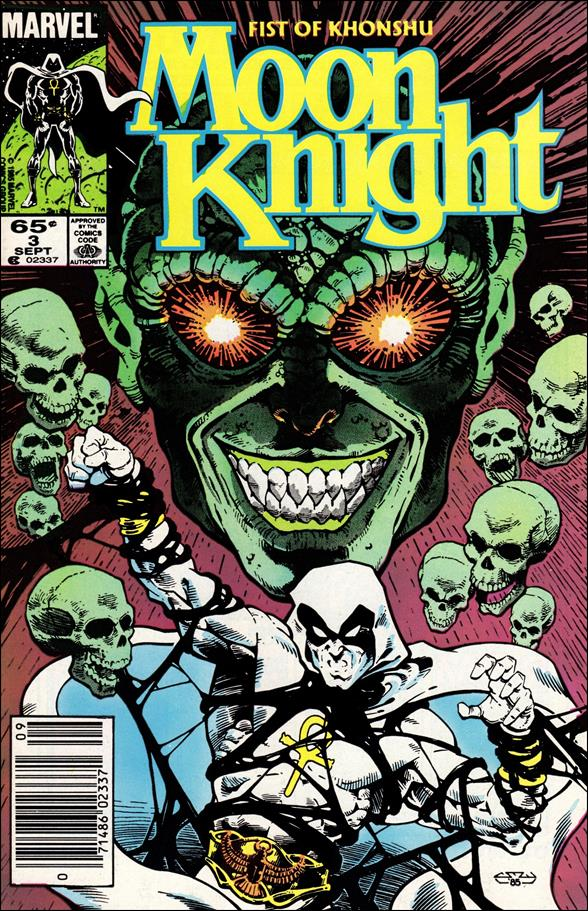 Moon Knight (1985) 3-A by Marvel