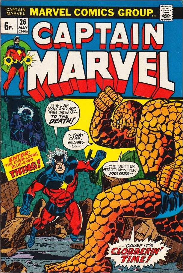 Captain Marvel (1968) 26-B by Marvel