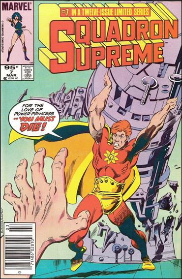 Squadron Supreme (1985) 7-B by Marvel