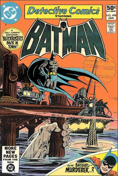 Detective Comics (1937) 498-A by DC