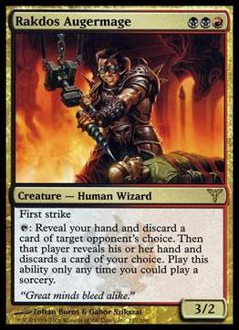 Magic the Gathering: Dissension (Base Set)127-A by Wizards of the Coast