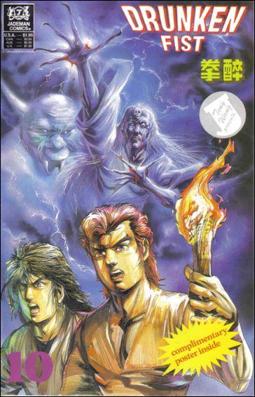 Drunken Fist 10-A by Jademan Comics