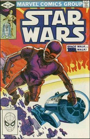 Star Wars (1977) 58-A