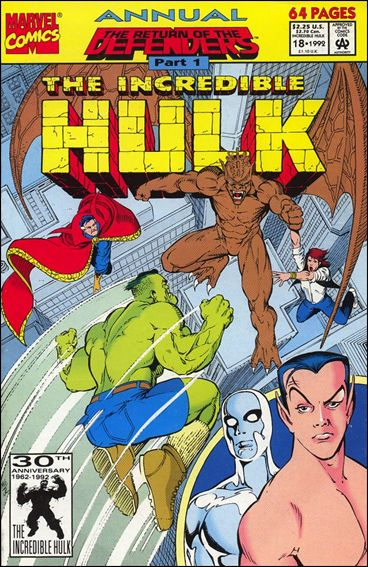 Incredible Hulk Annual  18-A by Marvel