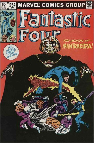 Fantastic Four (1961) 254-A by Marvel
