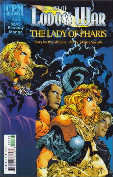 Record of Lodoss War: The Lady of Pharis 5-A by CPM Manga