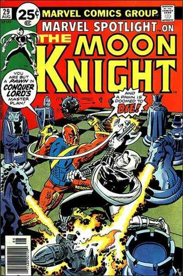 Marvel Spotlight (1971) 29-A by Marvel