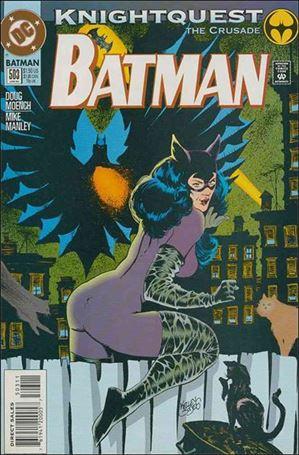 Batman (1940) 503-A