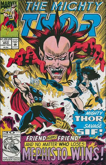 Thor (1966) 453-A by Marvel