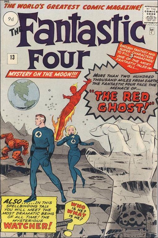 Fantastic Four (1961) 13-B by Marvel