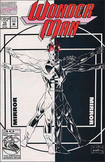 Wonder Man (1991) 15-A by Marvel