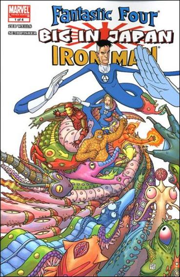 Fantastic Four/Iron Man: Big in Japan 1-A by Marvel