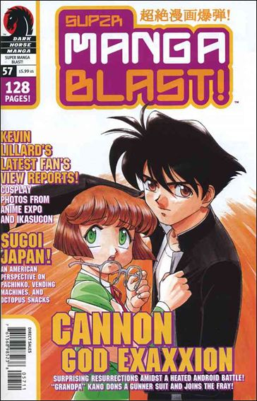 Super Manga Blast! 57-A by Dark Horse