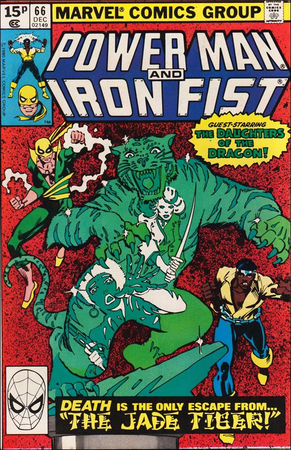 Power Man and Iron Fist (1978) 66-B by Marvel