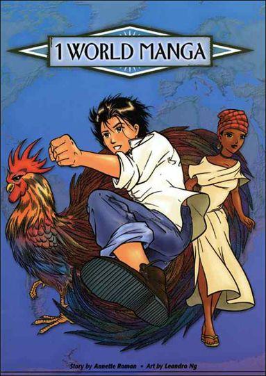 1 World Manga 1-A by Viz