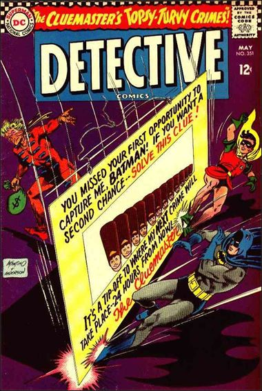 Detective Comics (1937) 351-A by DC