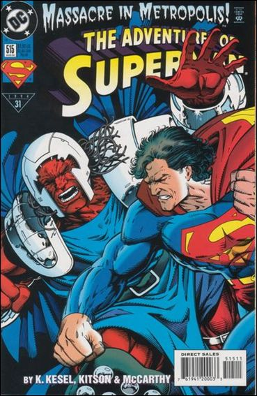 Adventures of Superman (1987) 515-A by DC