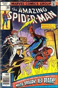 Amazing Spider-Man (1963) 184-D by Marvel