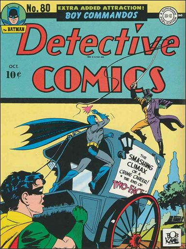 Detective Comics (1937) 80-A by DC