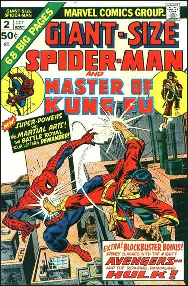 Giant-Size Spider-Man (1974) 2-A by Marvel