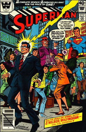 Superman (1939) 341-B by DC