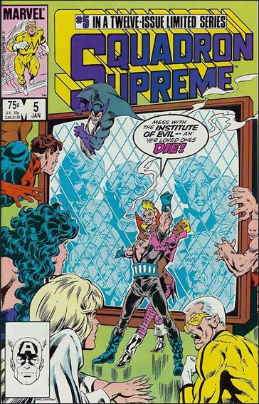 Squadron Supreme (1985) 5-A by Marvel