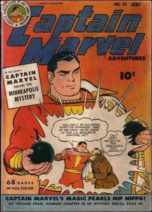 Captain Marvel Adventures 24-A
