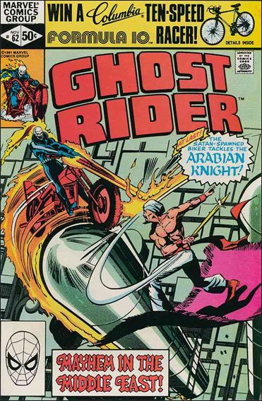 Ghost Rider (1973) 62-A by Marvel