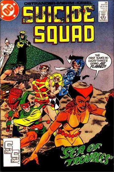 Suicide Squad (1987) 25-A by DC