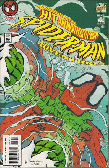 Spider-Man Adventures 15-A by Marvel