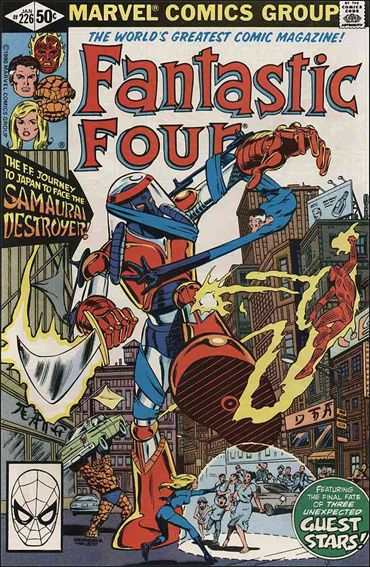 Fantastic Four (1961) 226-A by Marvel