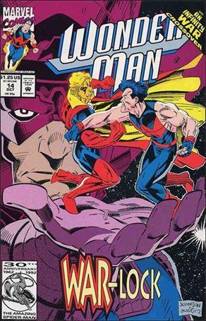 Wonder Man (1991) 14-A